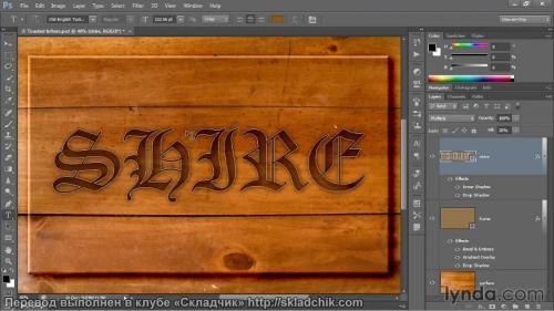 [Lynda.com] Photoshop CC Один-на-Один: Средний уровень
