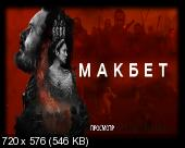 macbeth parody Get an answer for 'i would like some help with creating a parody for act ii of macbethi need a parody for act ii, but i have no idea how to start can someone help me, please' and find homework help for other macbeth questions at enotes.