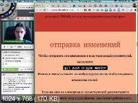 Андрей Жариков. АнтиБыдлоКодер (2015) Видеокурс