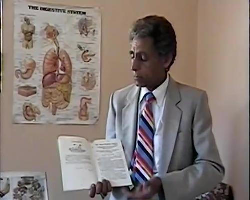Увайдов - Исцеление от гепатита АВС