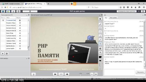 [PROFIT] PHP не для сайтов (вебинар)