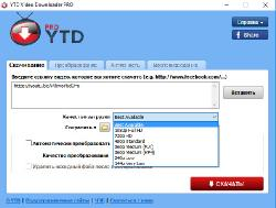 YouTube Video Downloader PRO 5.3 Portable