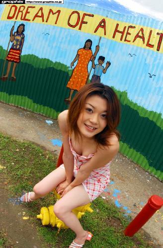44 - Kyoko Nakajima