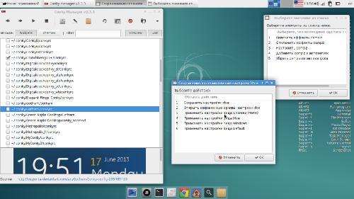 Debian 8 Xfce Custom v5 2016.04.01